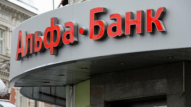 """""""Альфа-банк"""" объявил Крым и Донбасс оккупированными Россией территориями"""