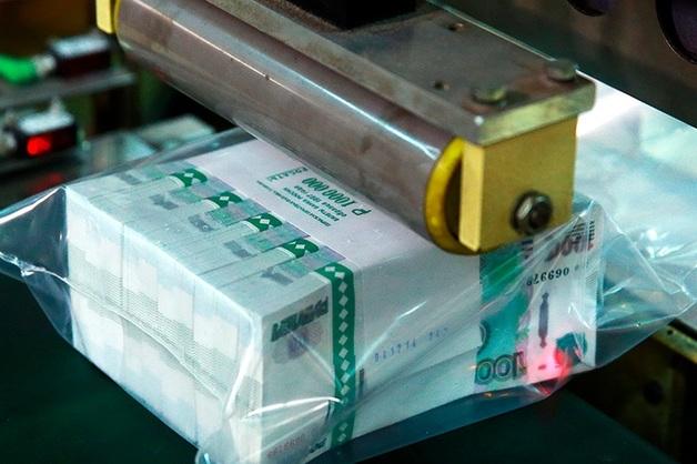 В России впервые вынесли приговор ОПГ за незаконный вывод денег за рубеж
