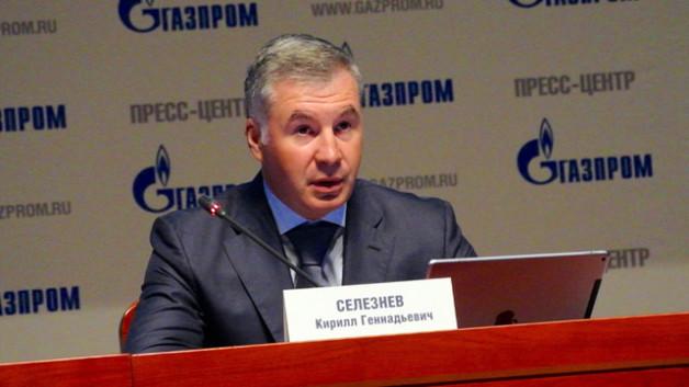 """Арашуковы дают показания на топ-менеджера """"Газпрома""""?"""