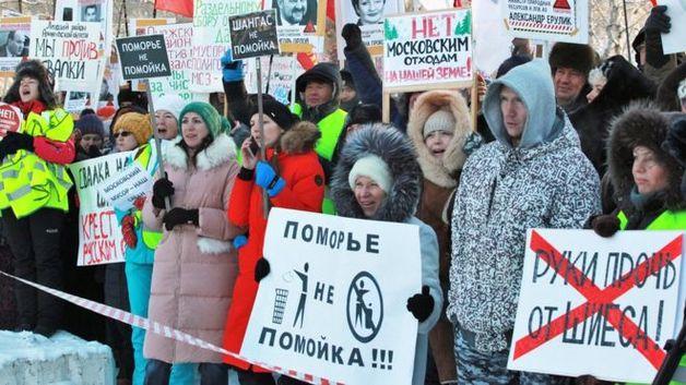 В четырех десятках городов России прошли акции протеста против «мусорной реформы»