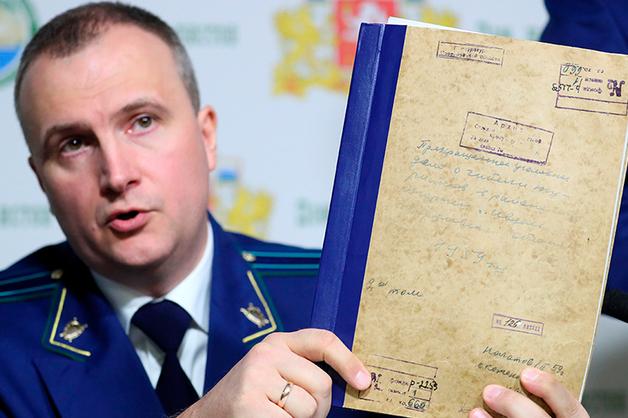 Прокуратура объяснила засекреченность дела о гибели группы Дятлова