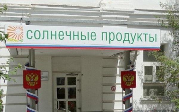 """""""Солнечная реновация"""" Володина?"""