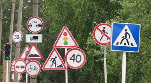 Сколько денег заработают на замене дорожных знаков в ГИБДД?