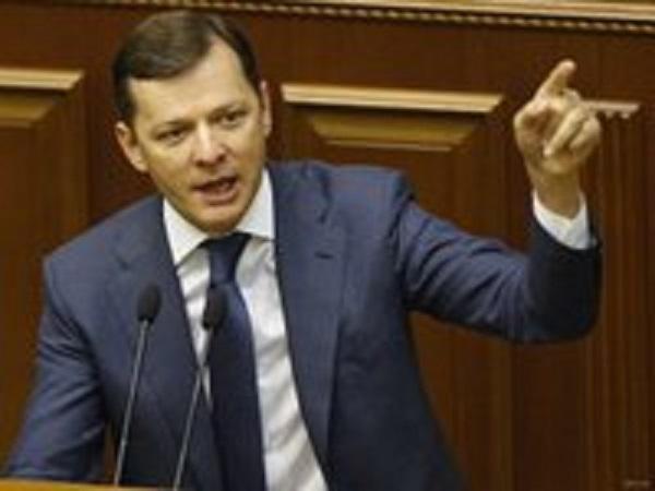 """Любимый педераст Ахметова заблокировал трибуну Рады, требуя снижения цен на газ и увольнения руководства """"Нафтогаза"""""""