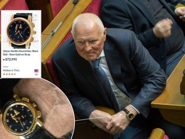 Нардеп пришел в ВР с часами за два миллиона гривен