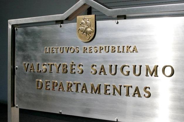 Литва заблокировала инвестиции российского олигарха из-за угрозы шпионажа