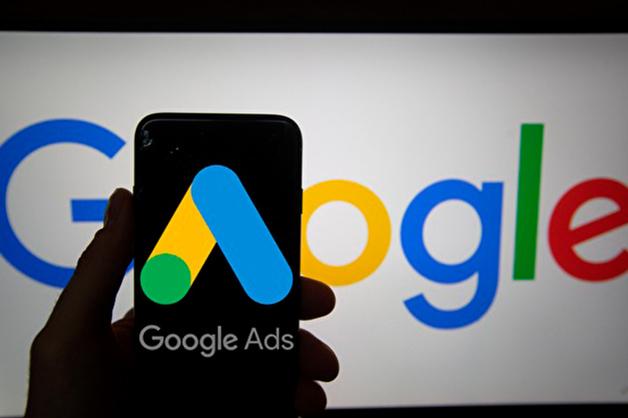 По требованию РКН Google начал удалять из списка поиска запрещенные сайты