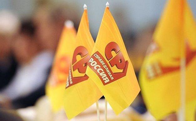 В Госдуме обсудят создание новой партии на базе «Справедливой России»