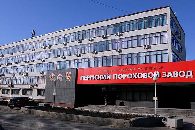 Руководство головного предприятия «Роскосмоса» заподозрили в хищении 410 млн рублей на реконструкции порохового завода