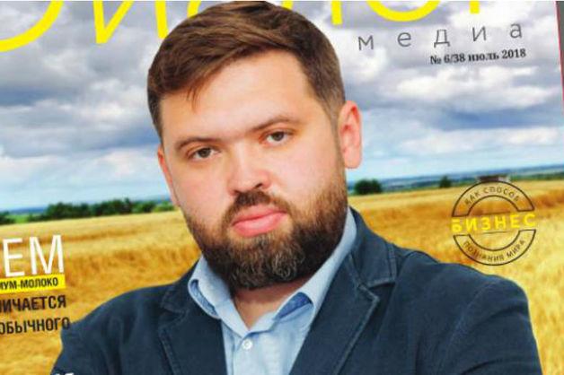 В Москве акционер «Агрохолдинга Истра» ранил ножом главу компании и себя