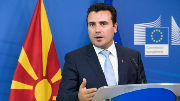 Экстаз заведомого проигрыша. Во что обойдется России вступление Македонии в НАТО