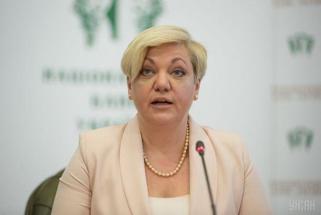 НАБУ открыло дело против Гонтаревой