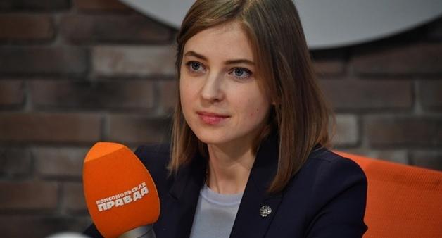 Поклонская: «90-е в России растянулись, нужно возвращать УБОП»