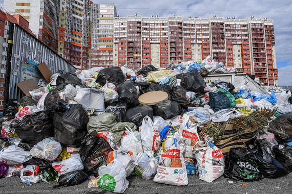Власти опасаются мусорных коллапсов по примеру Челябинска из-за массового бойкота оплаты счетов за вывоз мусора по новым высоким тарифам
