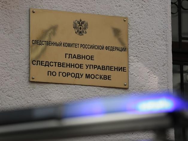 Семь следователей московского управления СКР написали заявление об отставке