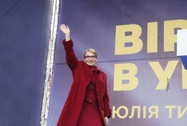 Тимошенко собрала в Киеве более 10 тысяч человек
