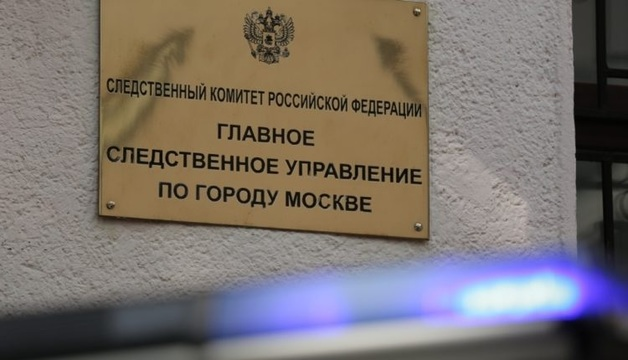 Сразу семь следователей по особо важным делам ГСУ СКР по Москве написали коллективное заявление об отставке
