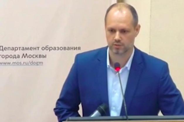 Задержан подозреваемый в нападении на чиновника департамента образования Москвы