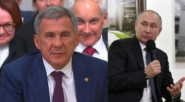 """Путин сделал замечание президенту Татарстана: """"Не отвлекайся, че ты"""""""