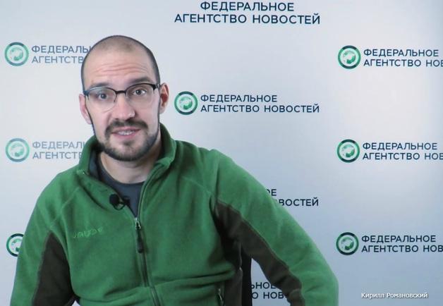 Взломанная история браузера Романовского поставила новые вопросы о его причастности к убийству журналистов в ЦАР
