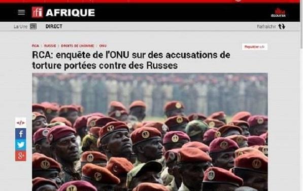 AFP и либеральные СМИ продолжают тиражировать фейк о пытках в ЦАР