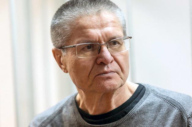Суд снял арест с имущества экс-министра Улюкаева