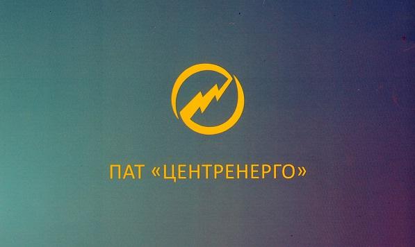 «Только на схемах с углем окружение Порошенко вынимает с «Центрэнерго» по 200 миллионов в месяц»