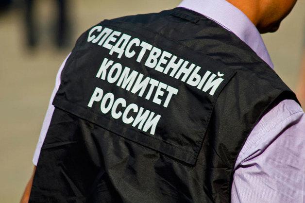 В администрации Щелковского района Подмосковья проходят обыски