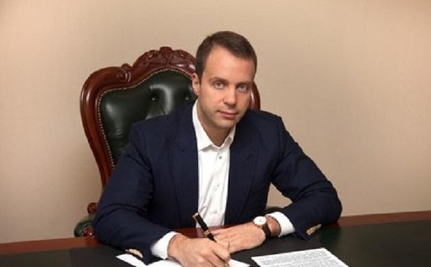 Максим Шкиль его Первая Логистическая Компания и казнокрад Федорко на службе против Украины
