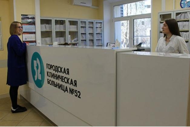 В Москве к руководству больницы №52 пришли с обыском из-за откатов на 30 млн рублей