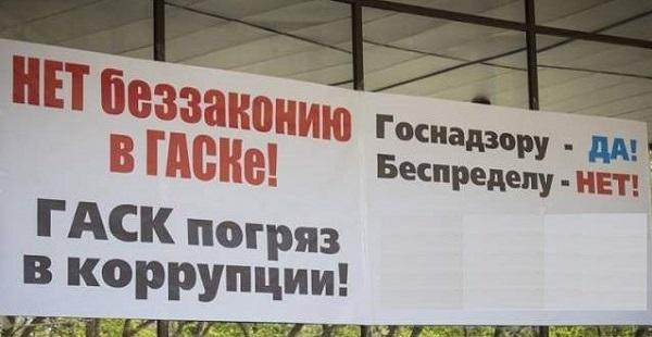 Коррупционная гидра: как в Одессе организовали схему на оформлении документов в ГАСКе