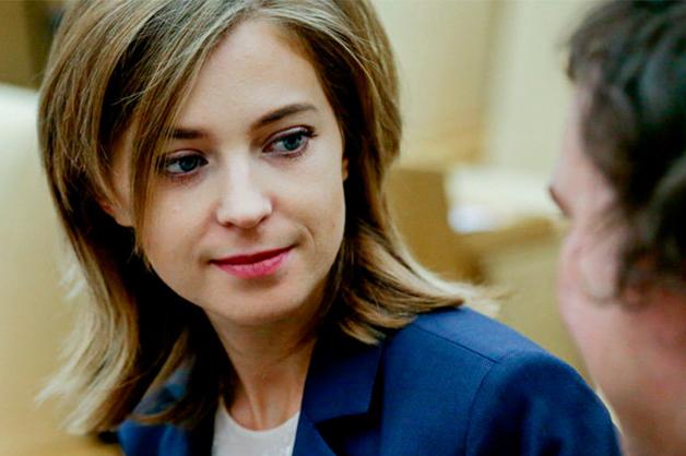 Генпрокуратура Украины попросила содействия у России в уголовном преследовании Поклонской