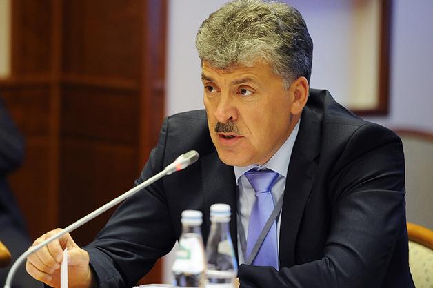 У Павла Грудинина отобрали мандат подмосковного депутата