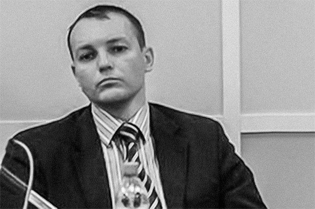 Офицеру ЦИБ ФСБ дали 22 года за госизмену