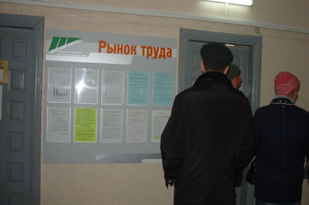 Глава центра занятости на Урале попала под следствие за служебный подлог