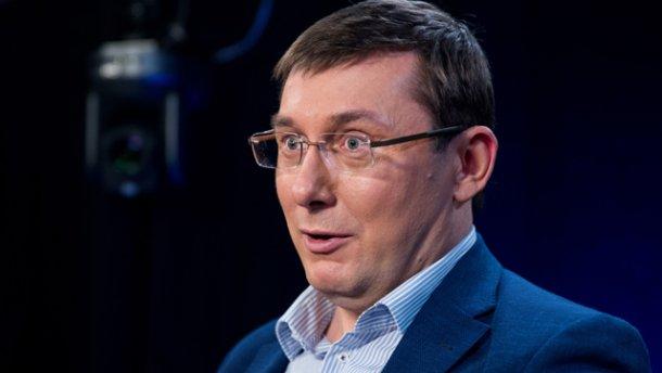 Луценко ткнули носом в провальный законопроект о незаконном обогащении