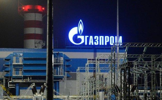 Топ-менеджерам «Газпрома» понижают пенсионный возраст
