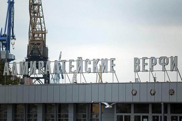 Бывший главный инженер «Адмиралтейских верфей» задержан за многомиллионные хищения