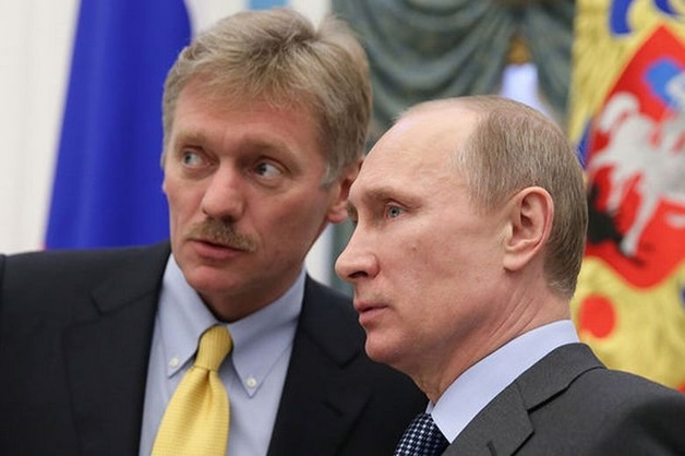 Песков прокомментировал требование США раскрыть доходы Путина