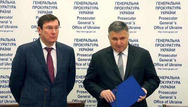 Юрий Луценко и Арсен Аваков обездвижили китайцев