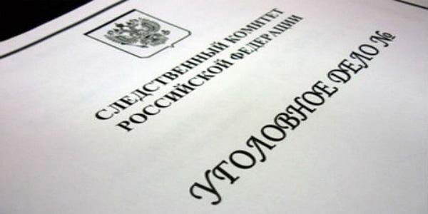 Злоупотреблениям на Саратовском авиазаводе нашлась статья
