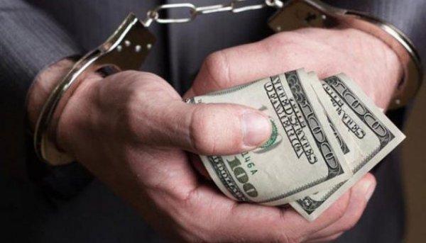 Экс-менеджеров «Укргаздобычи» задержали за взятку в $1 млн