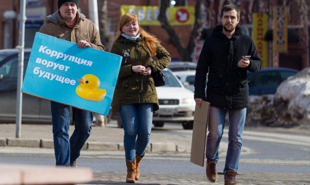 Минюст засекретил доклад о коррупции среди российских чиновников