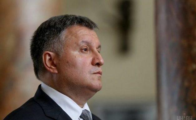 Аваков публично обвинил Порошенко в захвате власти