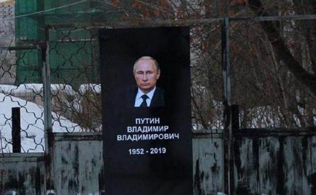 «ВКонтакте» уличили в удалении фотографий с «надгробиями Путина»