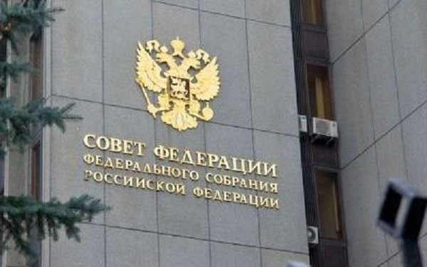 Совфед одобрил закон о контроле за расходованием средств маткапитала