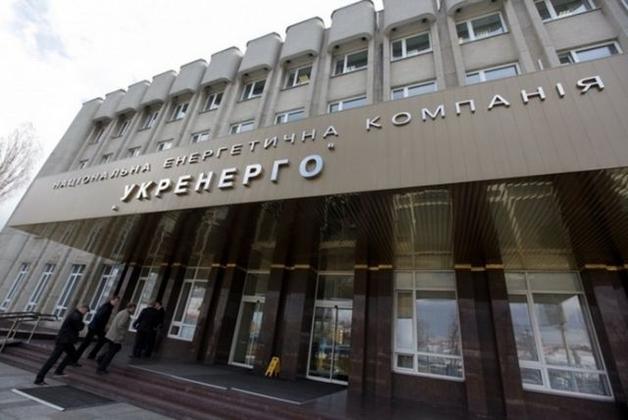 """Подконтрольная Порошенко """"Укрэнерго"""" срывает сроки введения нового рынка электроэнергии"""