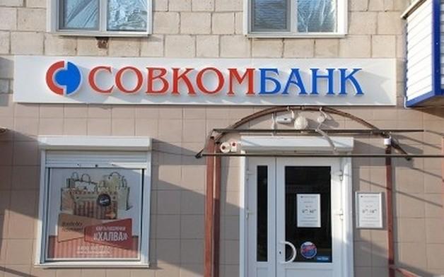 """Фиктивные банкиры"" Хотимские?"