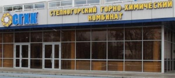«Грязная бомба» из Казахстана?