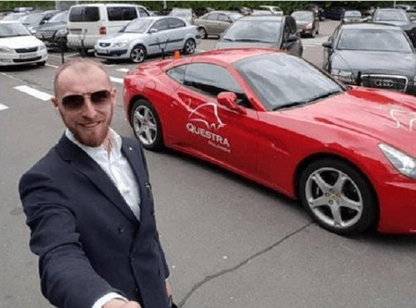 Александр Прочухан -мошенник AGAM из международной ОПГ